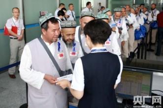 14 ألف حاج صيني هذا العام والدفعة الأولى مكونة من 340 - المواطن