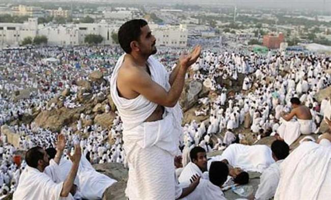 حجاج اليمن