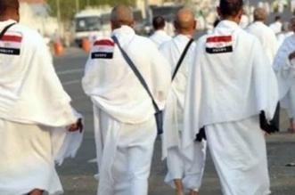 30 وفاة بين الحجاج المصريين جميعها طبيعية - المواطن