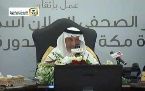 حديث الأمير خالد الفيصل عن #أمطار_جدة