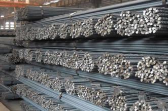 إيقاف تحصيل رسوم التصدير لمصانع الحديد لمدة سنتين يعزز مكانة الصناعات الوطنية عالمياً - المواطن