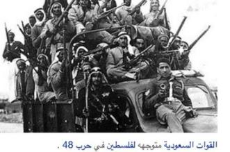 مسن يروي ذكرياته في حرب 48: سعوديون كثر ماتوا على أرض فلسطين - المواطن