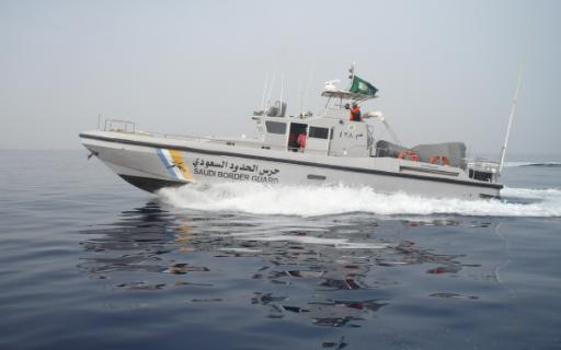 حرس الحدود البحرية