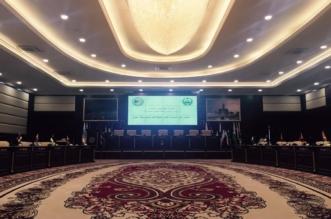 حرس الحدود تستضيف مؤتمر للدول الموقعة على مدونة سلوك جيبوتي