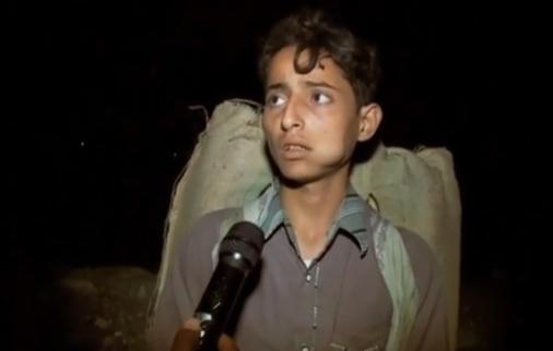 حرس الحدود يضبط أطفالًا يمنيين مُهربين للسلاح والمخدرات