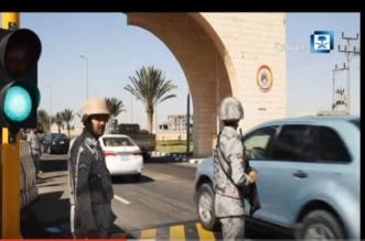 بالفيديو.. بطولات حرس الحدود لحماية أمن المملكة - المواطن