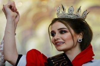 حرمان ملكة جمال العراق من لقبها بعد اكتشاف زواجها - المواطن