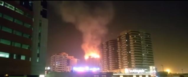 حريق-الشارقه