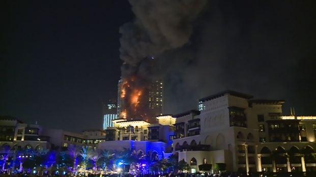 حريق برج
