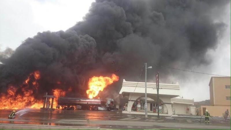 حريق محطة