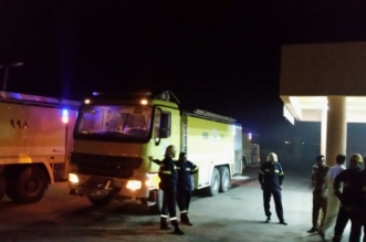 بالصور.. إخلاء الطاقم الطبي بمستشفى الحرث اثر اندلاع حريق - المواطن