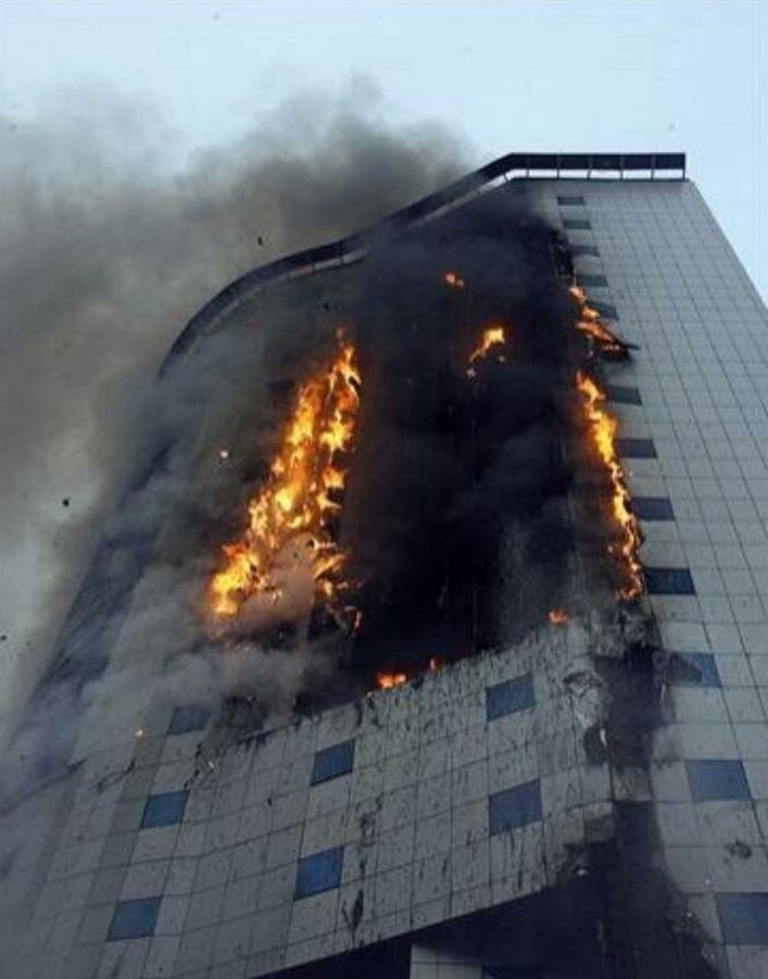 حريق-مكة