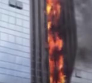 حريق هائل