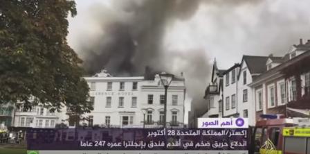 حريق يلتهم أقدم فنادق انجلترا