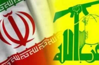 موجة عقوبات أمريكية جديدة لمواجهة إرهاب ميليشيات حزب الله - المواطن