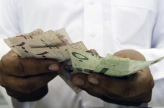 1.7 مليار ريال.. العمل تودع المكرمة الملكية في حسابات مستفيدي الضمان - المواطن