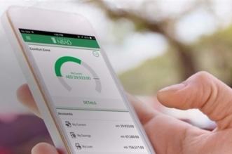 السعودية من المرتبة 105 إلى قائمة أفضل 10 دول في سرعة الإنترنت - المواطن