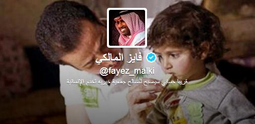 حساب تويتر فايز المالكي