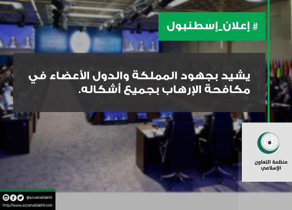 حساب عزام الدخيل على تويتر منصة وطنية بامتياز (6)