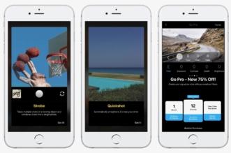 حسن جودة الصور في هاتفك الأيفون بهذا التطبيق - المواطن