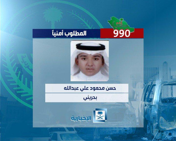 حسن محمود علي عبدالله - بحريني
