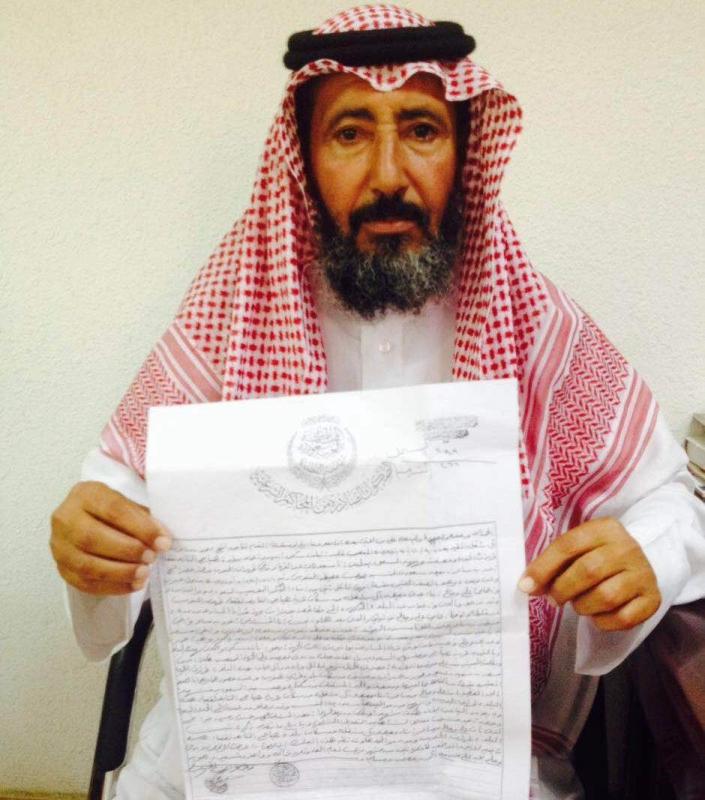 حسين بن مسفر بن سامي القحطاني