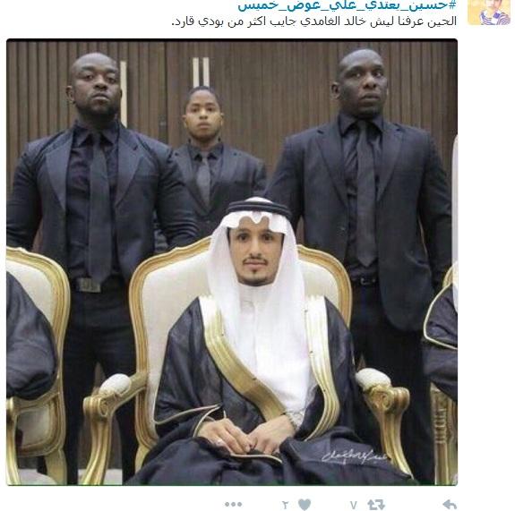 حسين عبدالغني وعوض خميس