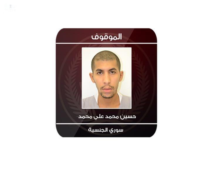 حسين محمد علي محمد مقهي السيف