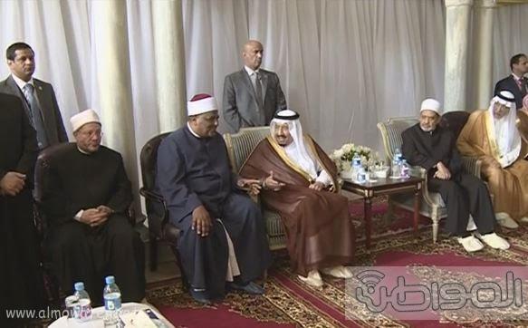 حشود واعلام وتدابير امنية احتفاء بالملك بجامع الازهر (5)