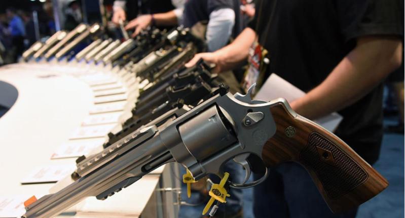 حظر اسلحة