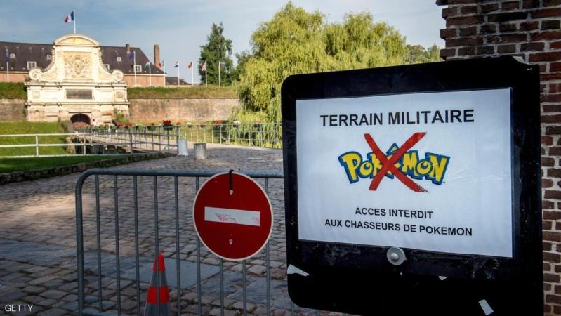 حظر بوكيمون