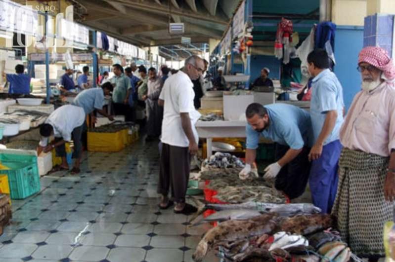 حظر صيد الاسماك