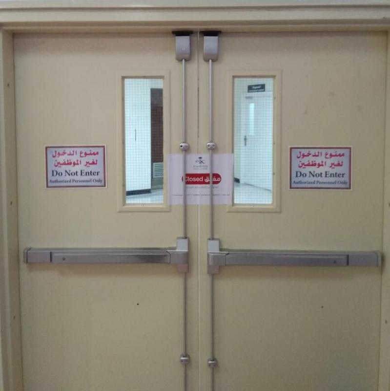 قصور في مكافحة العدوى يُغلق مستشفى خاصًّا بحفر الباطن