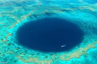 حفرة غامضة في الحاجز المرجاني العظيم - المواطن