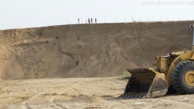 حفره (2)