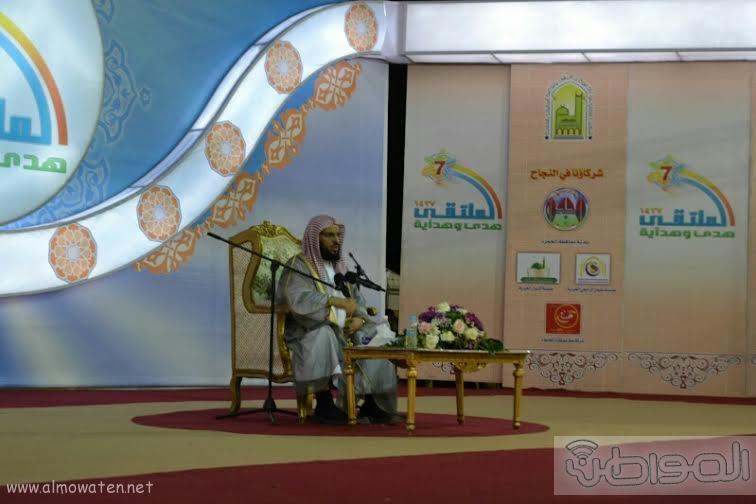 حفل إفتتاح الملتقى الدعوي السابع2