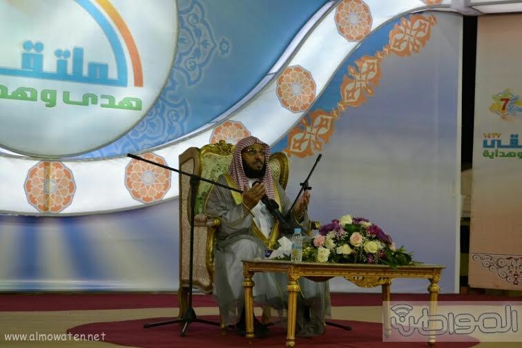 حفل إفتتاح الملتقى الدعوي السابع3