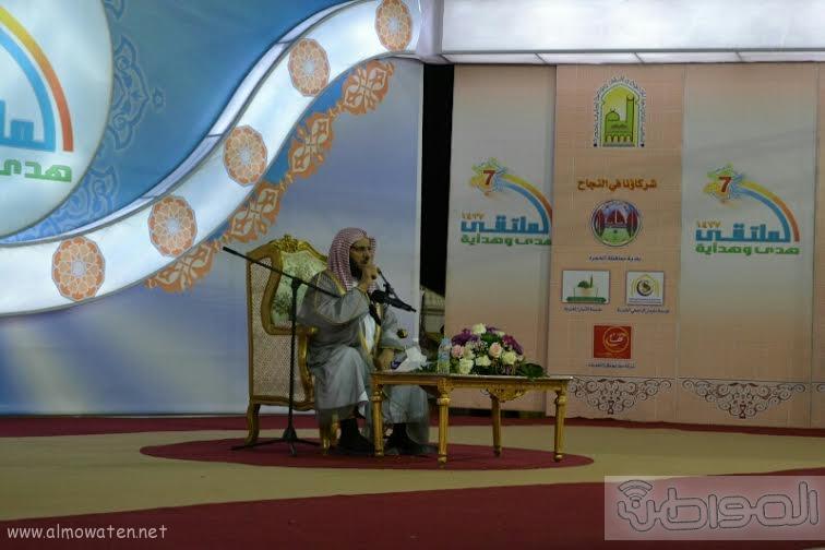 حفل إفتتاح الملتقى الدعوي السابع6