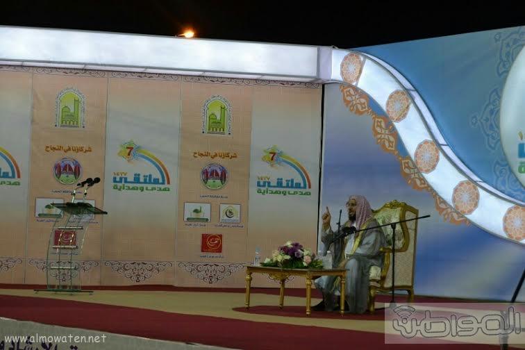 حفل إفتتاح الملتقى الدعوي السابع7