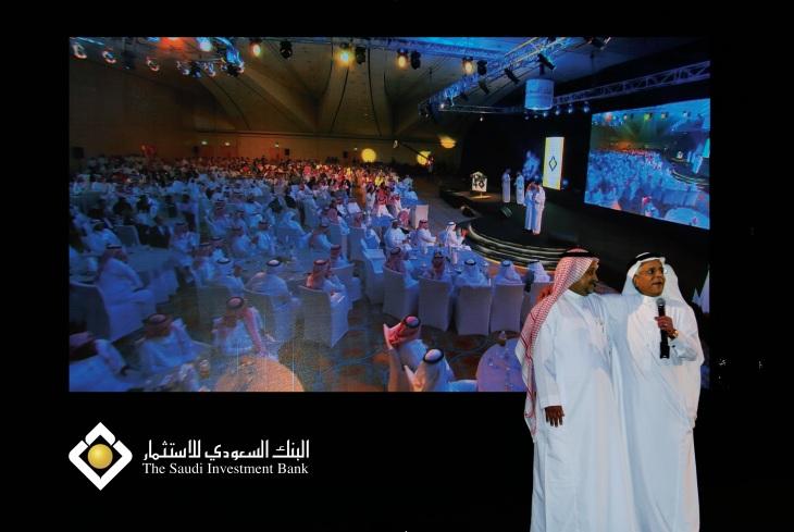 حفل- البنك - السعودي