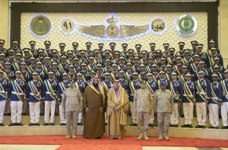 حفل تخرج كلية الملك فيصل الجوية (27)