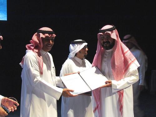 حفل تكريم جامعة الملك سعود 045