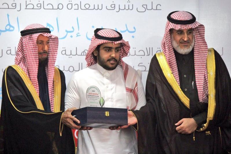 حفل جائزة الشيخ علي التويجري للتفوق العلمي برفحاء114