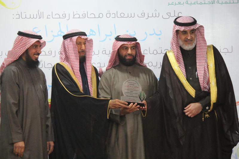 حفل جائزة الشيخ علي التويجري للتفوق العلمي برفحاء115