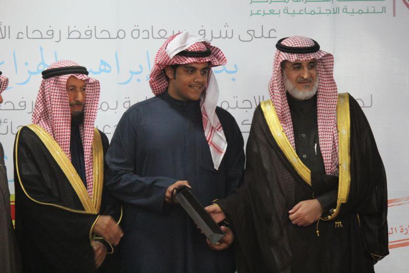 حفل جائزة الشيخ علي التويجري للتفوق العلمي برفحاء116