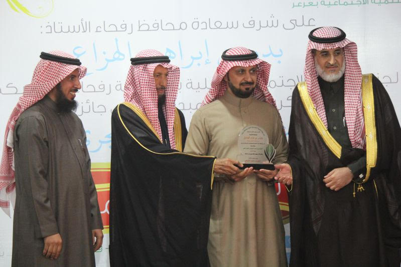 حفل جائزة الشيخ علي التويجري للتفوق العلمي برفحاء118