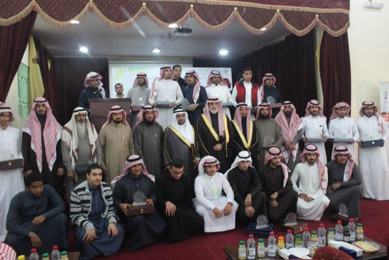 حفل جائزة الشيخ علي التويجري للتفوق العلمي برفحاء119