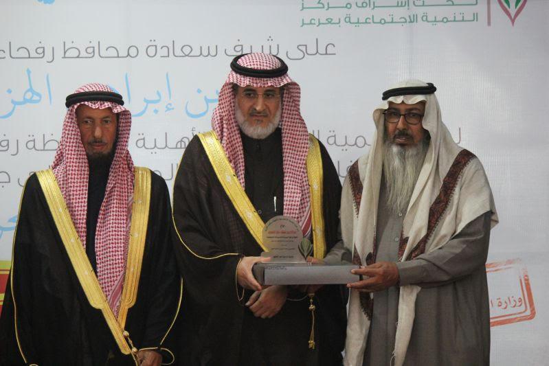 حفل جائزة الشيخ علي التويجري للتفوق العلمي برفحاء12