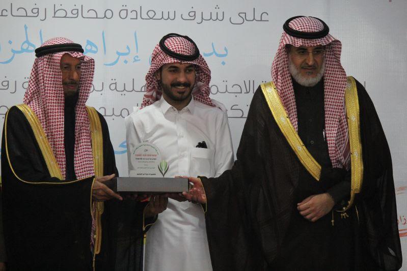 حفل جائزة الشيخ علي التويجري للتفوق العلمي برفحاء13