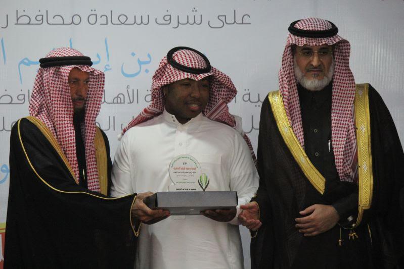 حفل جائزة الشيخ علي التويجري للتفوق العلمي برفحاء15